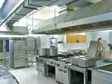 Cozinha Industrial HVAC por Duilio Terzi e Roberto Montemor